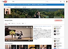 Youtube999trm
